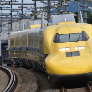 幸せの黄色い新幹線 7月4日 下り