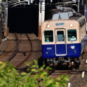 たまには阪神電車を!