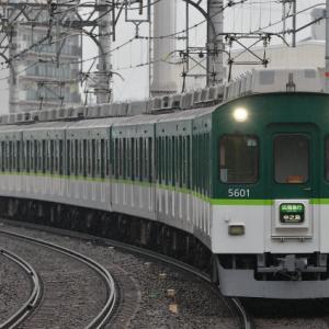 GO GO 5扉京阪5000系