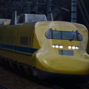 3月18日の幸せの黄色い新幹線
