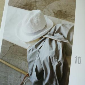 *さわやか夏の帽子とかごバッグ・ちょいレポ*クローシュ編み始めましたヾ(≧∇≦)