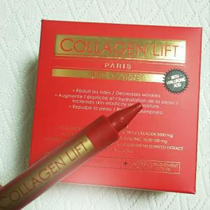 コラーゲンリフト™パリ  レッドカーペット