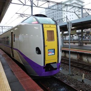 北海道旅行 Part2