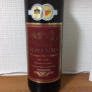 赤ワイン ソヴェント ドンキ
