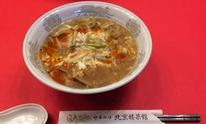 旭川 中華 北京楼菜館