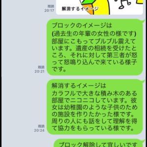 LINE@登録者✨期間限定メニュー