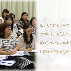 今、私が学んでいる教室運営のコミュニティ 新規会員さん募集中!