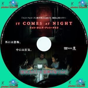 イット・カムズ・アット・ナイト DVDラベル