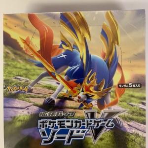 ポケモンカードゲーム ソード&シールドシリーズ初の拡張パック!他、多数一挙発売!公認店限定キャン