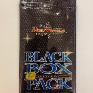 デュエルマスターズ 「謎のブラックボックスパック」シングルカード追加!