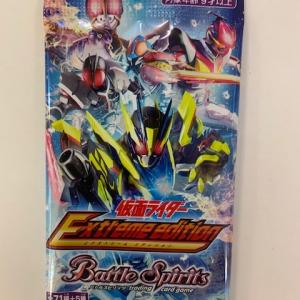 バトルスピリッツ「 仮面ライダー Extreme Edition」シングルカード追加!