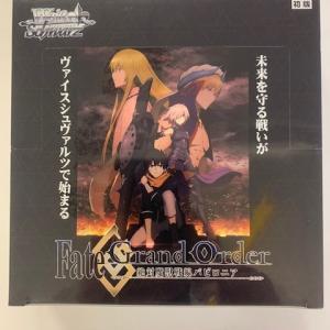 ヴァイスシュヴァルツ「Fate/Grand Order -絶対魔獣戦線バビロニア-」 明日発売!