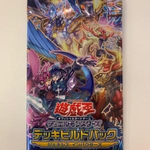 遊戯王 デッキビルドパック「ジェネシス・インパクターズ」シングルカード追加!