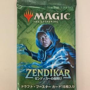 マジック;ザ・ギャザリング ドラフトブースター「ゼンディカーの夜明け」シングルカード追加!