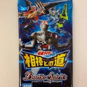 バトルスピリッツ コラボブースター「仮面ライダー-相棒との道-」シングルカード追加!