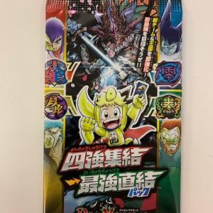 デュエルマスターズ 「四強集結→最強直結パック」シングルカード追加!