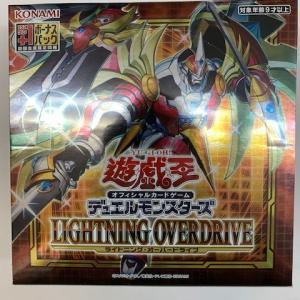 遊戯王 ブースターパック「ライトニング・オーバードライブ」シングルカード追加!
