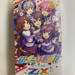 ゼクス EXパック第29弾「シャイニーステージ‼」明日発売!