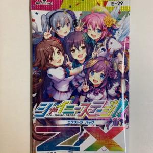 Z/X(ゼクス) EXパック第29弾「シャイニーステージ‼」シングルカード追加!