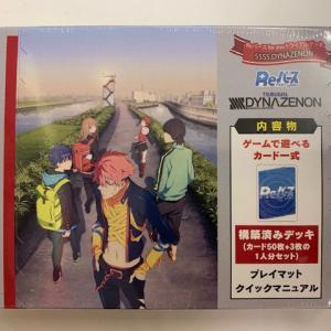 Reバース トライアルデッキ「SSSS.DYNAZENON」シングルカード追加!