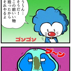 ドラクエX4コマ漫画「最強装備?」
