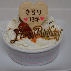 誕生日ケーキが一杯