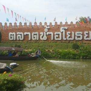 ②アルムダウンミタム医院の社員旅行 IN タイ