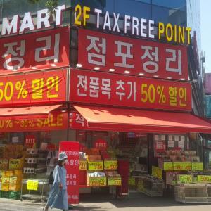 KOREA MART 全品50%割引