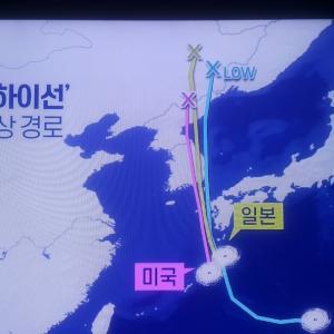 台風のご心配をありがとうございます。