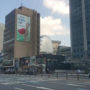 김가네 キムガネ キンパプの店