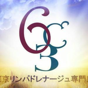 ☆夏の疲れを癒す~キャンペーン☆30分の施術をプレゼント☆男女施術OK☆