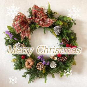 Merry Christmas 素敵なクリスマスリースを作っていただきました