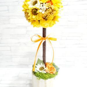 夏に飾るひまわりのトピアリーとラベンダーアレンジ【アーティフィシャルフラワー】