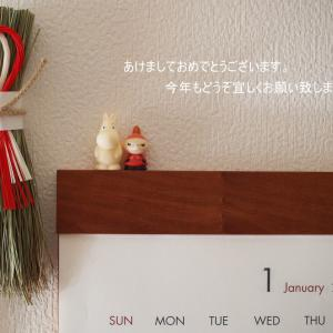 新年のご挨拶&年越し色々雑記とお正月インテリア。