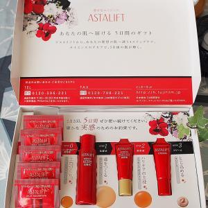 赤い美容液パワーで乾燥対策!しっとり潤うお肌へ。
