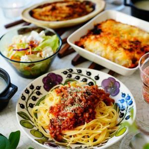 初!「大豆のお肉」で簡単♪ミートソースと北欧食器づくしの夜ごはん。