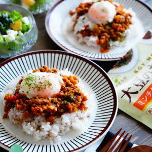 今年大注目!と話題の食材「大豆ミート」で簡単アレンジ。