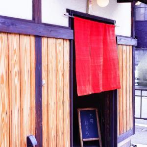 京都日帰り旅行♪うつわ編。憧れのお店へ!