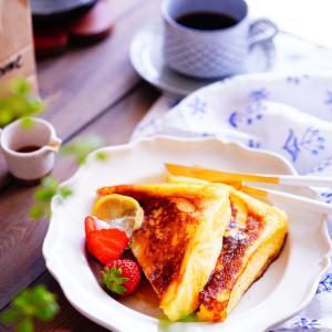 門外不出のレシピにチャレンジ♪私でも美味しく出来るパン・ペルデュ