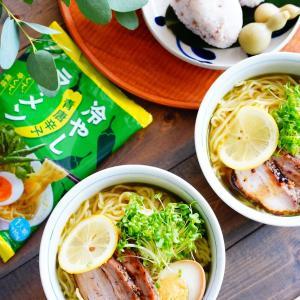 辛い物好きな人はこの夏必須!「カルディ」で1番オススメの冷たくて美味しい麺!!