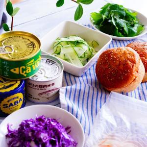 サバ缶&サラダチキンで♪食欲がアップする簡単!エスニックサンド。
