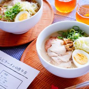 京都祇園の大人気店!でお取り寄せ♪並ばずに食べられる絶品麺ーー!