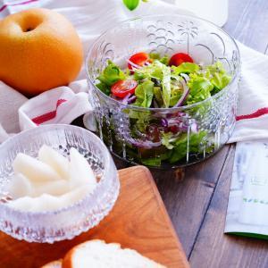 野菜&フルーツを安心・安全に!水洗いにひと手間プラス♪と届いた期間限定価格のscope便!