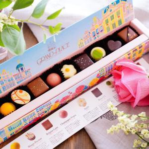 人気すぎて売り切れてたチョコレートが再入荷♪&ラストポチ!