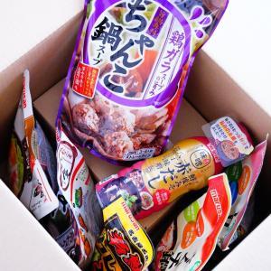 +12円でこんなに♪太っ腹キャンペーンは内容が凄すぎる!!