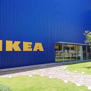 夏のIKEAへ。新商品いろいろとお盆休みは激混み予想!