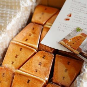 スーパー セールで半額!話題の可愛いパンが届きました♪
