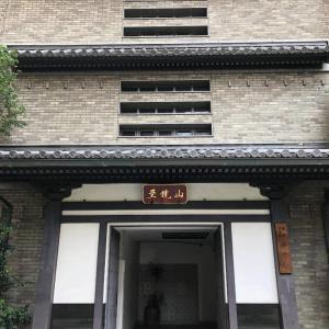 大阪・四季の会!