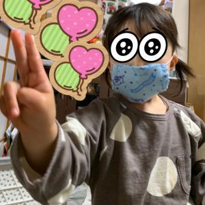 マスクを作りました