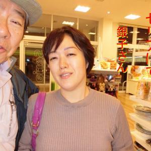銀子さんの遅刻・8時間半・夜になりました。